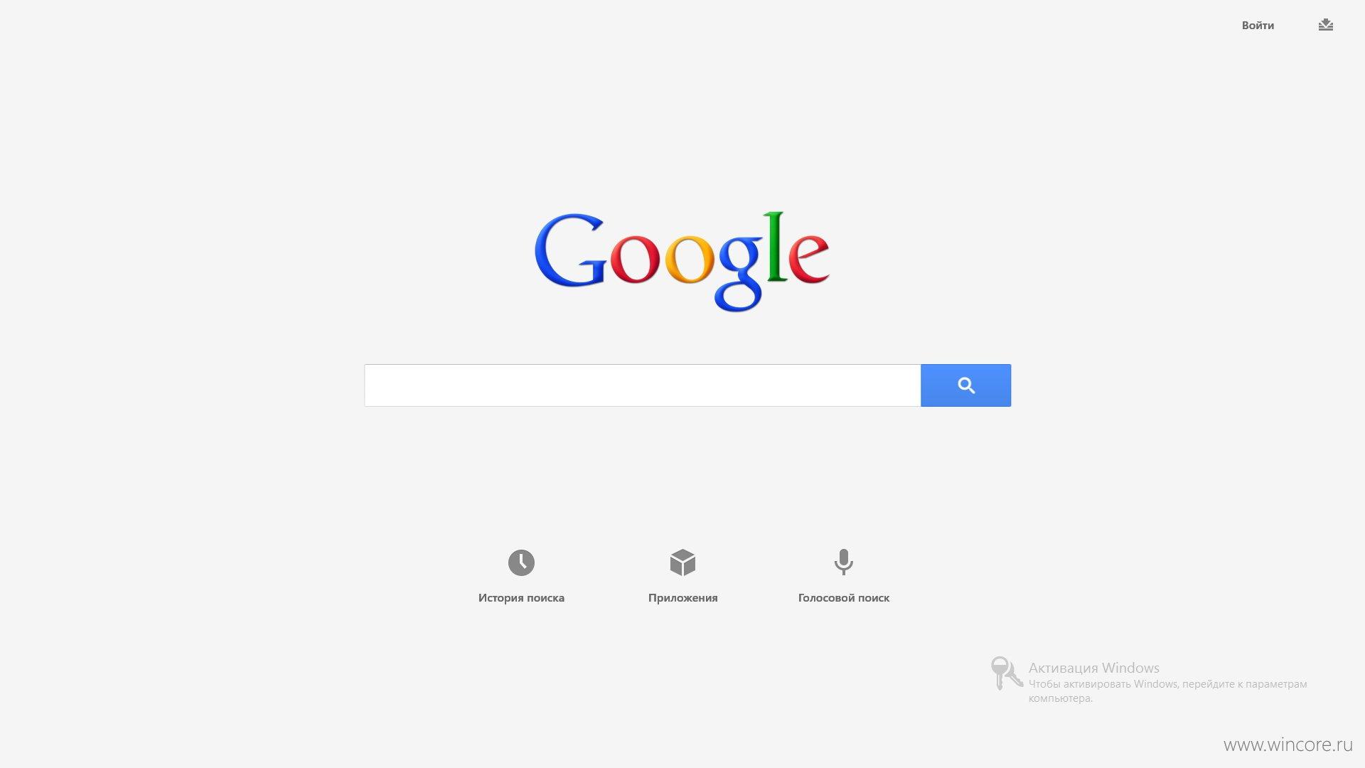 гугл найти по фотографии